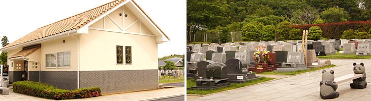 未来型デザインの霊園施設・墓地風景